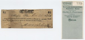 1862 25 Cent Note Horse & Wagon, Harley L. Freeman Collection
