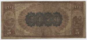 1882 Brown Back $5 Note