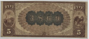 1882 Brown Back $5 Note Charter #3869
